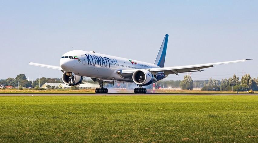 Kuwait Airways Schiphol