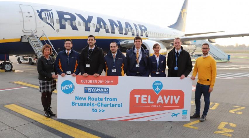 Ryanair Tel Aviv