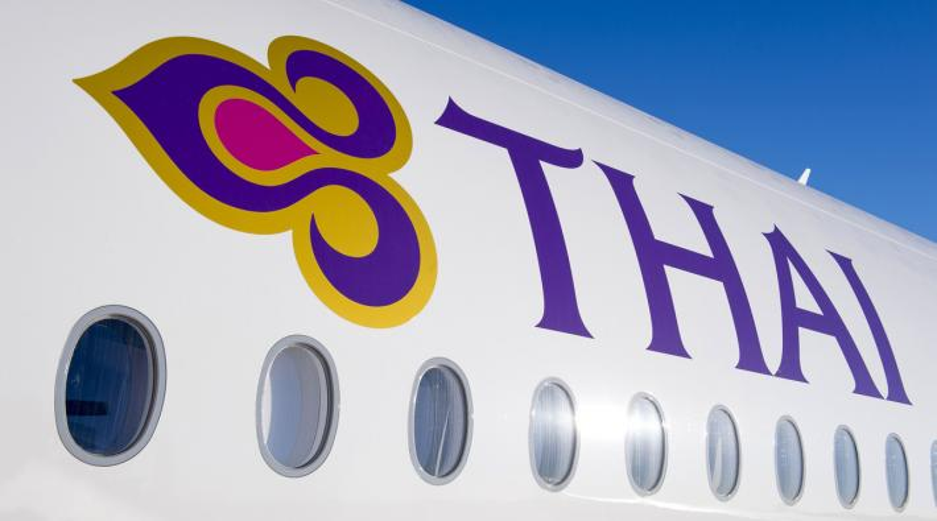 Thai Airbus A350
