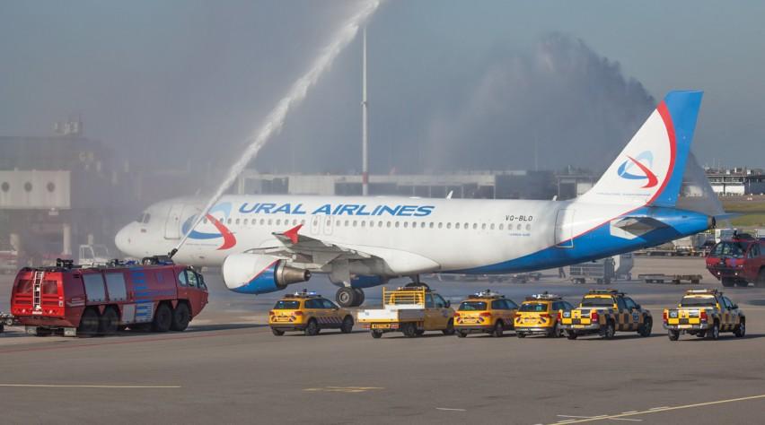 Ural Airlines A320 Schiphol