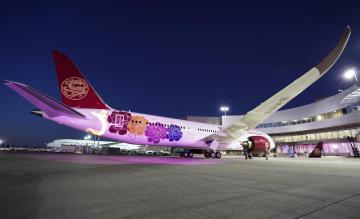 Juneyao Airlines Boeing 787-9