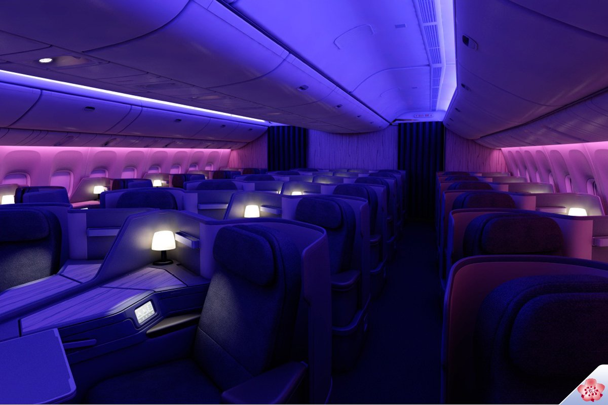 China Airlines 777 Business Class