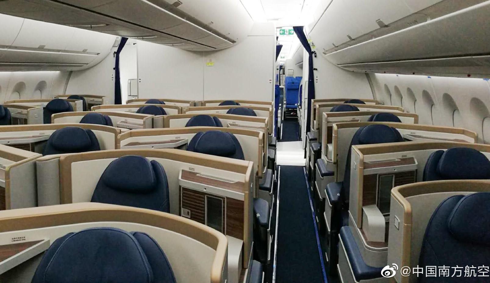 China Southern A350 Business Class